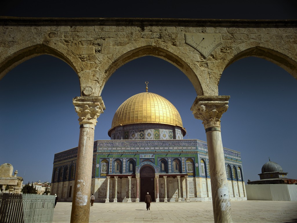 The Dome of the Rock, one of the oldest and holiest sites in Islam.